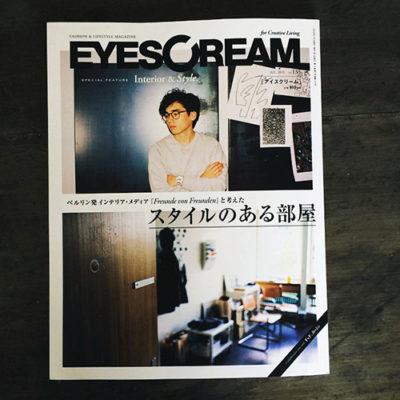 EYESCREAM 雑誌掲載