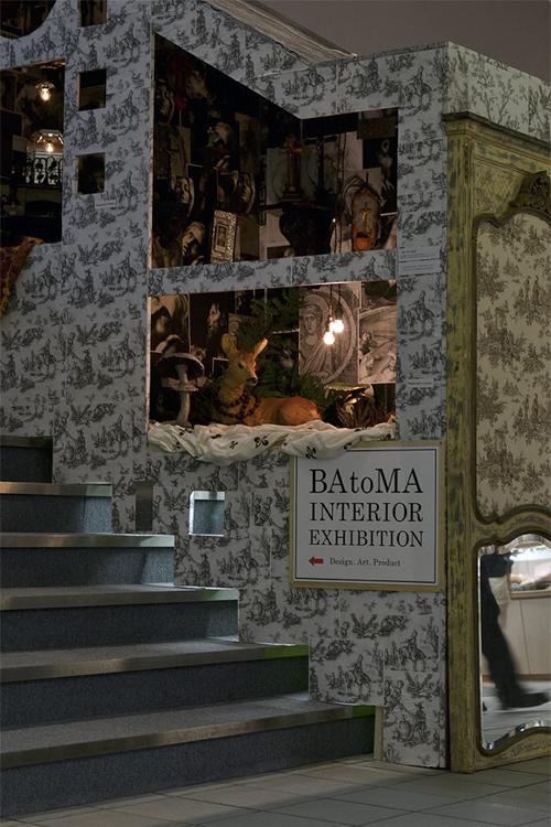 BATOMA展示会 場と間