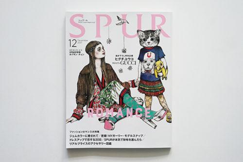 SPUR / シュプール 12月号