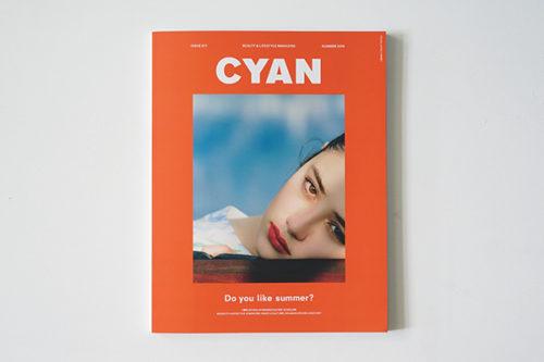CYAN / シアン issue 017