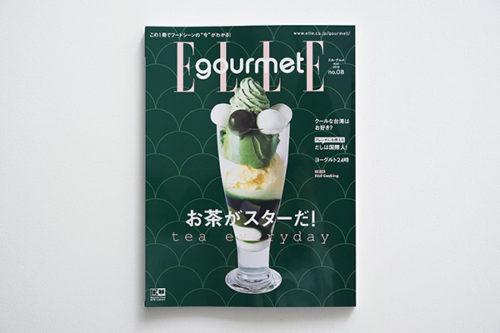 ELLE gourmet / エル グルメ  5月号 no.08