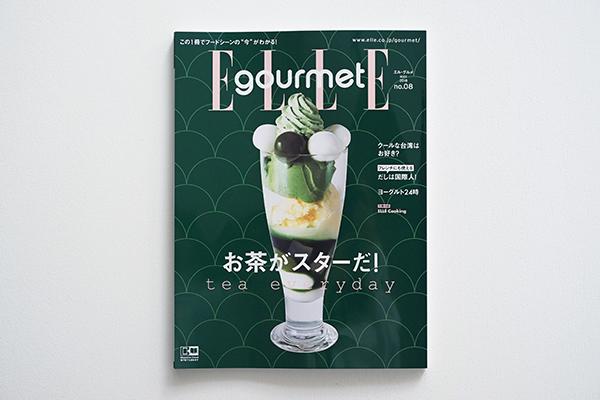 ELLE gourmet