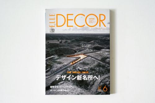 ELLE DECOR / エル・デコ 6月号 no.155