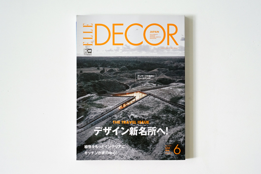 elle-decor0514