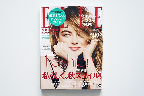 ELLE / エル・ジャパン