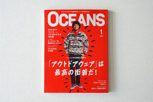 OCEANS / オーシャンズ 1月号 no.154