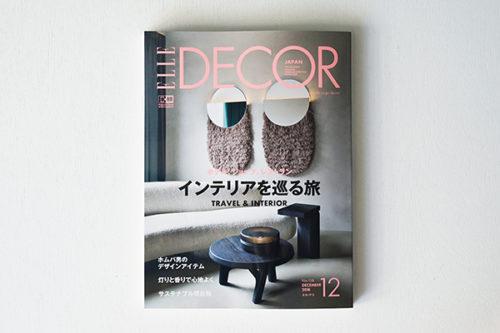 ELLE DECOR / エル・デコ 12月号 no.158