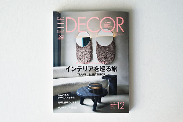 elle decor 1116