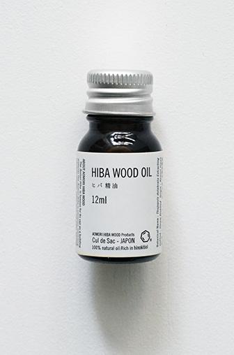 青森ヒバ Cul de Sac – JAPON カルデサックのオイル HIBA