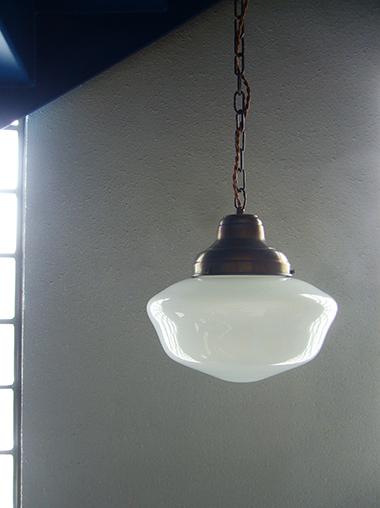 スクールハウスシェードライト照明 Classical