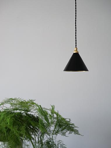 真鍮製ペンダントライト 小振りなシェードのランプ照明 Modern