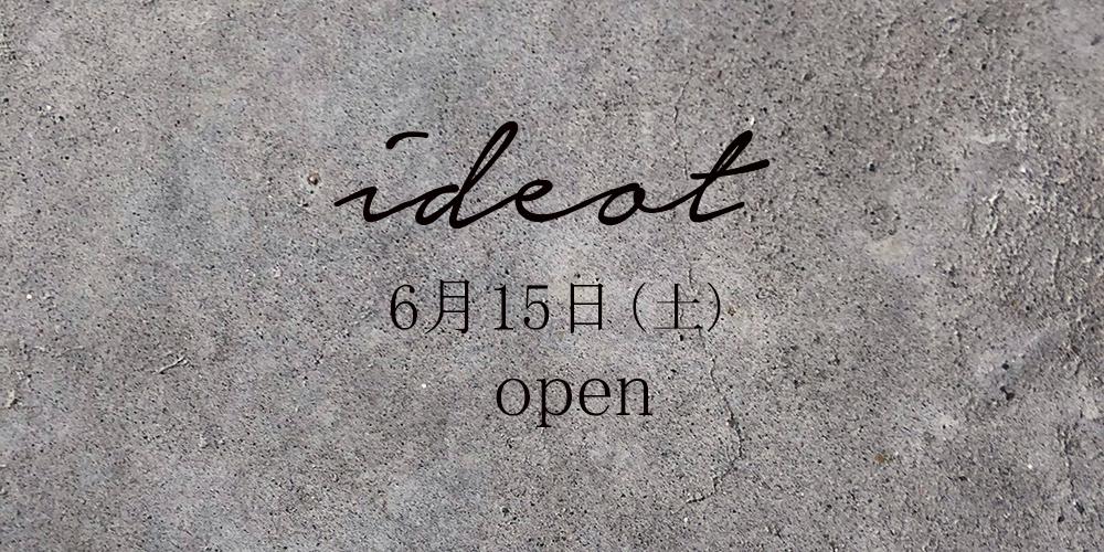 ideot 奥渋谷 インテリアライフスタイルショップ