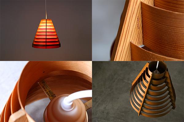 ハンス・アウネ・ヤコブソンのデザインEllysett製ペンダントランプ
