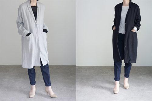 """"""" formuniform """" Linen Coat"""