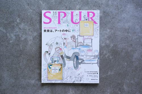 SPUR / シュプール 11月号