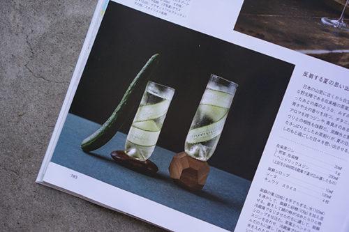 SPUR11月号 雑誌掲載