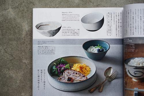 婦人画報11月号 雑誌掲載